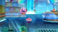 【屌德斯解说】_星之卡比机械星球_虚拟幻象BOSS和水上乐园