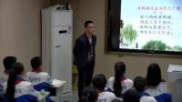 《黃鶴樓送別》小學語文五年級優質課觀摩視頻-南京鳳凰母語教育科學研究所