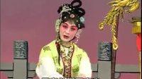 河北梆子——《大脚皇后》李玉梅 张树群 河北梆子 第1张