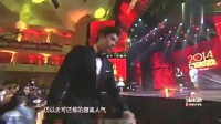 《古剑奇谭》获奖年度最受欢迎电视剧,李易峰代表剧组上台致谢