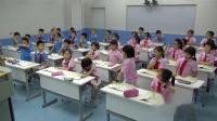 《19 大象的耳朵》部編版小學語文二下課堂實錄-江西省-曾琳