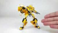 我在大黄蜂新造型大家喜欢吗? SS-18 D级大黄蜂-刘哥模玩截了一段小视频
