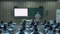 《100以內數的認識-數的順序、比較大小》人教2011課標版小學數學一下教學視頻-浙江寧波市_鎮海區-嚴皎