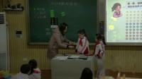 《100以內數的認識-數的讀寫》人教2011課標版小學數學一下教學視頻-重慶_開州區-徐和蓉