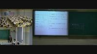 《萬以內數的認識-中間或末尾有0的數的讀寫》人教2011課標版小學數學二下教學視頻-黑龍江齊齊哈爾市_建華區-趙萍