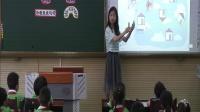 《圖形的運動(一)-平移旋轉》人教2011課標版小學數學二下教學視頻-天津_濱海新區-路亞輝