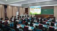 《有余數的除法-解決問題》人教2011課標版小學數學二下教學視頻-浙江溫州市_瑞安市-陳如如