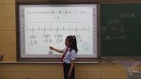 《7 小數的初步認識-認識小數》人教2011課標版小學數學三下教學視頻-寧夏吳忠市_利通區-馬麗娟