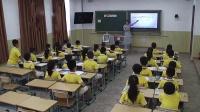 《8 數學廣角——搭配(二)-稍復雜的組合問題》人教2011課標版小學數學三下教學視頻-天津_北辰區-郎姍姍