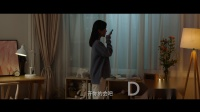 滴滴第一集B+DEMO(0116)