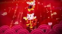 我在AM086-7 猪年吉祥片头 2019 新年猪年 贺岁拜年会开场片头 晚会 LED大屏幕视频背景素材截了一段小视频