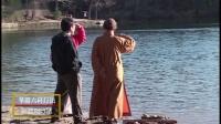 大華嚴寺-靈性傳承簡介