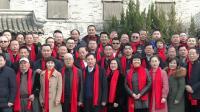 西安通用航空科技集团2019年1月18日参观周恩来纪念馆