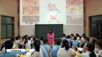 初中科學《生物的分類》優質課教學視頻-寧波三江名師-顧凌云老師