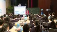 《地球的自轉》浙教版七年級科學獲獎優質課教學視頻-梁素玲