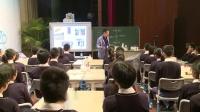 《酸的性質及運用》浙教版九年級科學獲獎優質課教學視頻-蔣小華