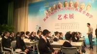 《二氧化碳的性质》浙教版八年级科学获奖优质课教学视频-黄建林