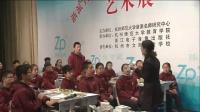 《變阻器或電壓的測量》浙教版八年級科學獲獎優質課教學視頻-葛雪霞