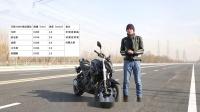 《摩托车》杂志车评:这么多使用500发动机的车,为什么要选无极500R!