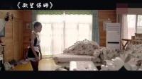 速看《欲望保姆》:三线城市美女来北京,为了生存开始堕落!