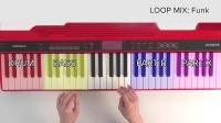 """[中字]""""使用LOOP MIX""""放克""""制作音乐""""Roland GO:KEYS 快速入门指南 #02"""