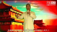 华北分局《红梅报春,金猪送福》春节联欢晚会