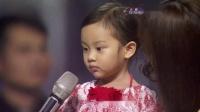 湖南卫视跨年演唱会贾乃亮李小璐一家