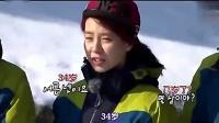 金钟国:不要问女演员年龄 刘在石:智孝几岁了?懵智:34岁!