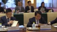 独家丨新一轮中美经贸高级别磋商在京开幕 现场视频来了!