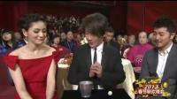刘谦首次正面回应春晚质疑:发誓没有托儿 但节目确实是备案