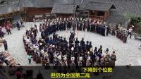 31省GDP目标全出炉 西藏设定今年GDP目标为10%左右