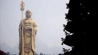 航拍安徽池州九华山地藏菩萨铜像,高达99米,壮观
