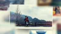 Valley & Forrest (Hliyh) 四川·成都-游山之旅