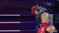 泰拳职业联赛:罗灿 VS 杜安