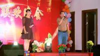2019年东方市三家村第四届春节联欢晚会_0