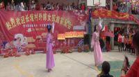 中沙多多美:沙坡长塘村出嫁女回娘家聚会  2019.02.09