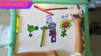 7岁大宝教画画植物大战僵尸简笔画之向日葵游戏的必选植物
