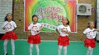 幼儿园大班《我最棒》幼儿舞蹈视频教学