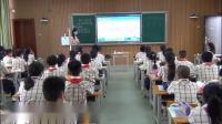 《10 總復習》人教2011課標版小學數學四下教學視頻-廣西南寧市_青秀區-朱葉蘭