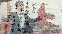 刘明煜书画艺术《观沧海》,绝了!
