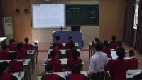《釘子板上的多邊形》小學數學名師優質課觀摩視頻-特級教師翟運勝經典課例