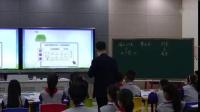 《列舉-解決問題的策略》小學數學五年級名師優質課觀摩視頻-特級教師翟運勝