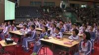 《分蘋果》小學數學大賽課優質課觀摩視頻-一等獎教學視頻及報告-潘小明