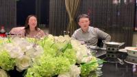 倪琦&吴小涵求婚记(一)