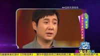 """""""百亿票房""""男演员  沈腾演艺生涯的大逆袭"""