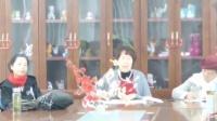 银川老年大全校班委会,三楼书画系,综合系分会班委会(实况摘要)淡雅如玉录制