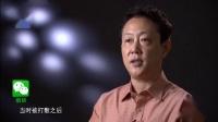《上海纪实-档案》生死密码:卡廷惨案(上)