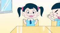 【看故事★学中文】小鱼字游乐第四集∶童诗小青蛙 (普)
