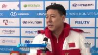 中国大学生女子冰球队收获大冬会首胜