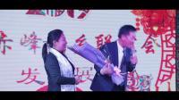 2019赤峰老乡联谊会精剪
